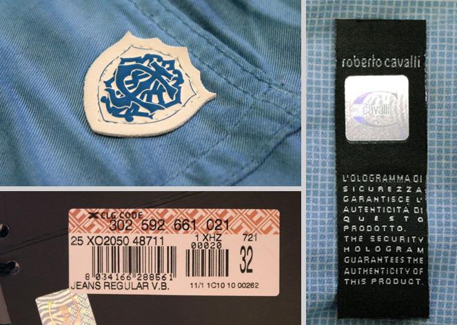 Покупка джинсов Just Cavalli в интернет-магазине boutique.ru