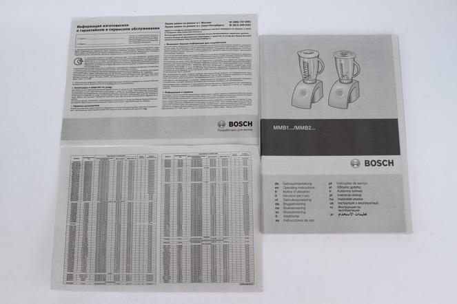 Инструкция, информация о гарантийном и сервисном обслуживании в интернет-магазине electrovenik.ru