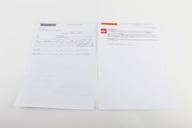 Товарный чек, информация о возврате, гарантийный талон в интернет-магазине proskater.ru